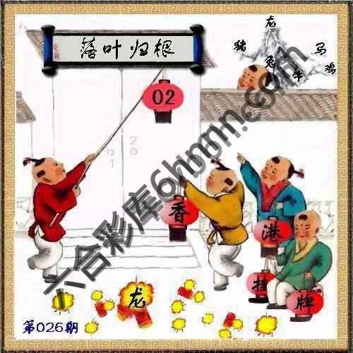 香港正挂挂牌